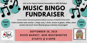 Hyack Music Bingo Fundraiser @ River Market | New Westminster | British Columbia | Canada